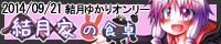 banner1.jpg (6075 バイト)